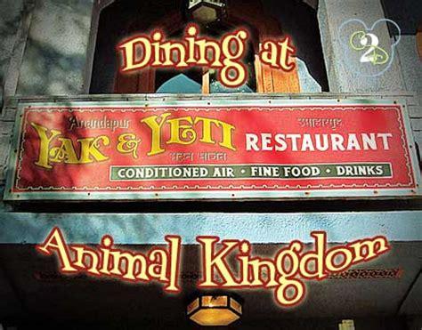 disney world dining yak  yeti table restaurant