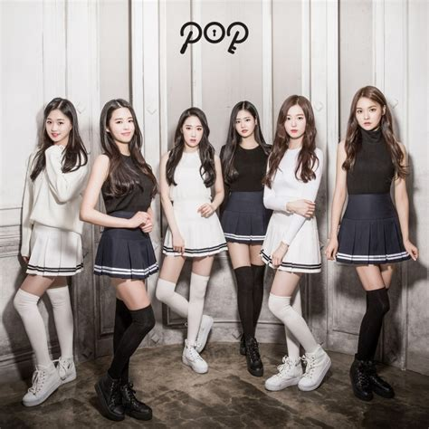 pop groups p o p debut the new kpop girl group dee s k pop blog