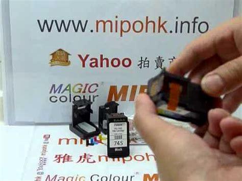how to reset ip2870 cartridge canon pixma ip2870 c 225 ch hướng dẫn lắp đặt m 225 y in ip2870