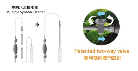 Compact Syphon Cleaner Ista maintenance multiple syphon cleaner products ista taiwan