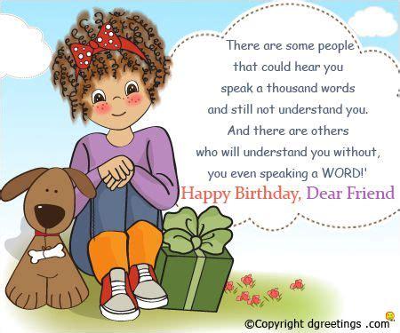 Birthday Card For Dear Friend Birthday Wishes For Your Dear Friend Birthday Card