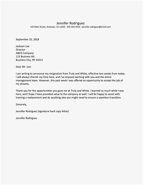 how to write a resignation email 1413578 png letterhead template