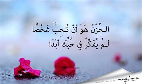 kata kata bahasa arab sedih  artinya gambar