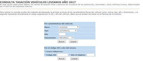 pagar permiso circulacion osorno permiso de circulaci 211 n 2017 revisa cu 193 nto debes pagar por