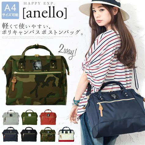 Store Branded Tas Wanita Anello A1221 New Backpack 2in 1 143 stock clearance anello japan polyester canvas 2 way boston bag small 11street malaysia