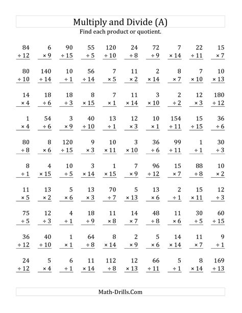 Addition Subtraction Multiplication Division Worksheets