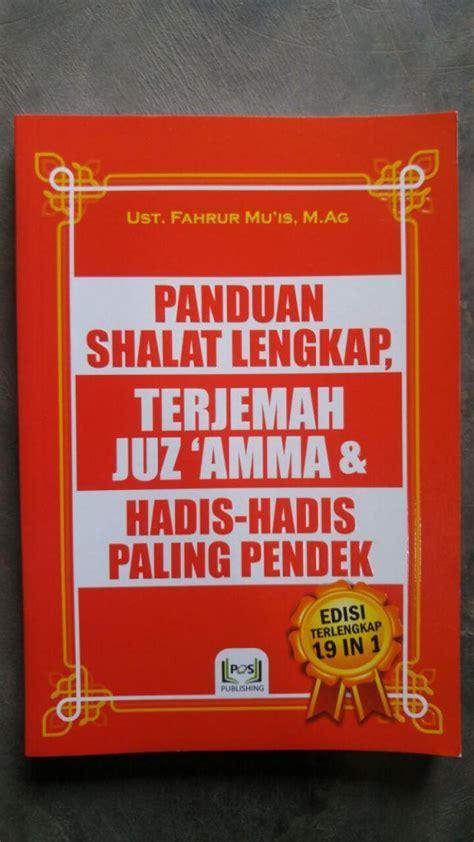 Tuntunan Shalat Juz Amma Dan Doa Doa Pilihan buku panduan shalat lengkap terjemah juz amma hadis pilihan toko muslim title