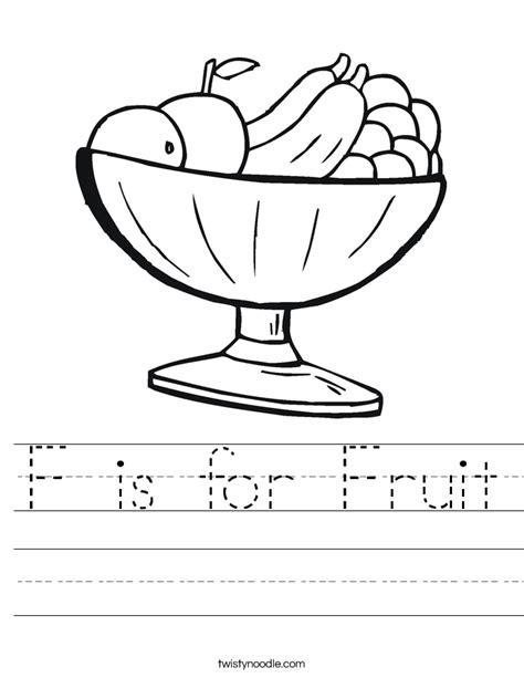 f is for fruit worksheet twisty noodle