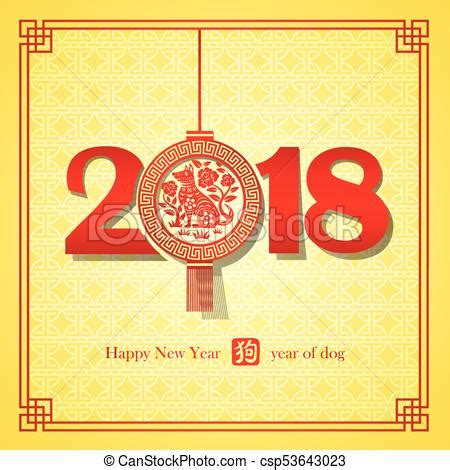 greenpeace 2018 international new years cards templates new year 2018 card is in lantern and