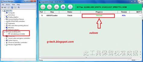 Hp Huawei Y520 U22 globaltechno45