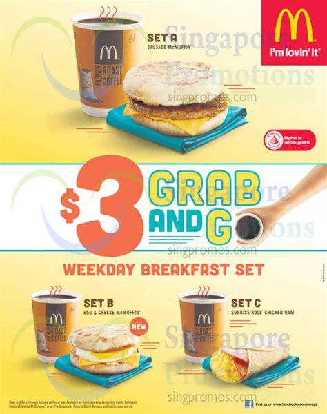 Mcdonalds Deal Calendar Mcdonalds 2 Mar 2015 187 Mcdonald S 3 Grab Go Weekday