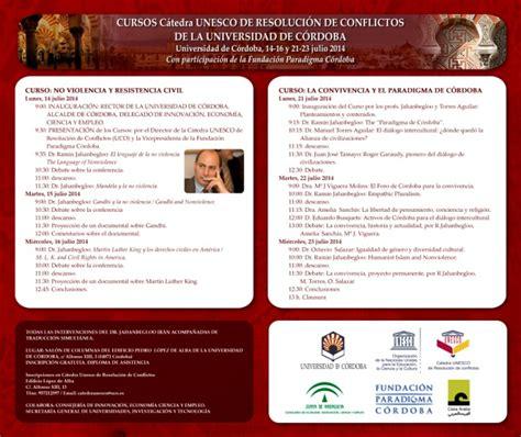sute 14 julio 2014 cursos c 225 tedra unesco de resoluci 243 n de conflictos de la