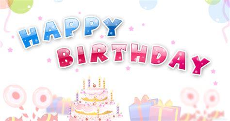 doodle untuk ucapan ulang tahun ucapan selamat ulang tahun islami spesial dp bbm kata
