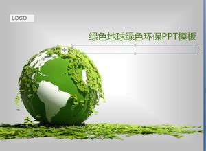 ppt templates free download green earth green earth background environmental protection theme ppt
