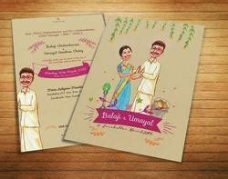 wedding invitation printers in chennai designer wedding cards in chennai tamil nadu weddi on wedding invitation cards for friends in ch