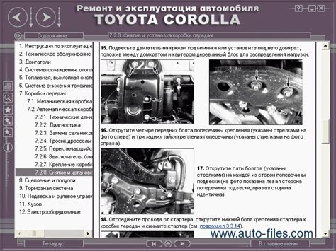 auto repair manual free download 1999 toyota corolla parental controls toyota manual corolla 1992 1998 repair manuals download wiring diagram electronic parts