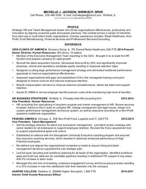 jackson vp hr resume