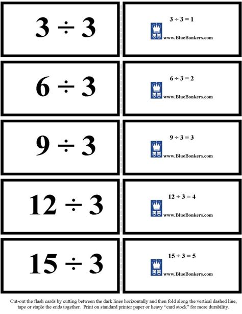 printable flash cards division 1 12 division cards popflyboys