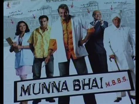 munna bhai mbbs full movie munna bhai mbbs full movie dailymotion part 1 kindlbrick