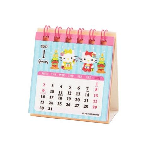 mini desk calendar 2017 hello mini desk calendar 2017 the shop