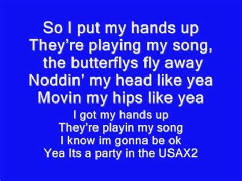 printable lyrics to party in the usa paroles party in the usa miley cyrus