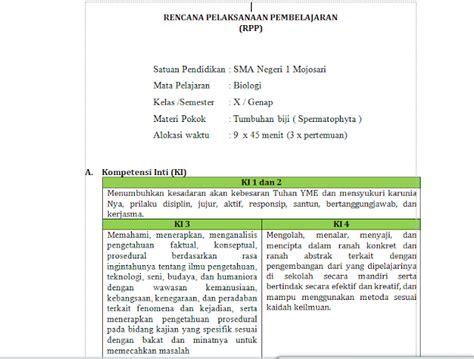 Biologi 2 Sma 1013 Revisi rpp biologi sma kls x semester 1 dan 2 kurikulum 2013 revisi terbaru juragan rpp