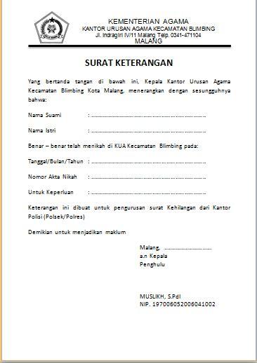 format surat pernyataan nikah contoh surat pengantar permohonan surat kehilangan buku