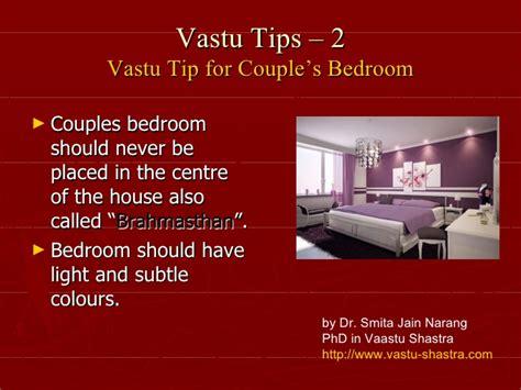 vastu tips  couples bedroom