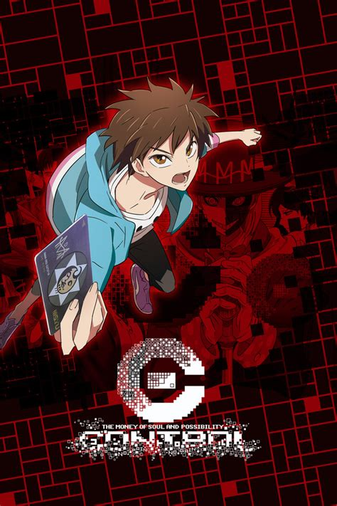 C Anime Opening by Crunchyroll Adds Serial Experiments C To