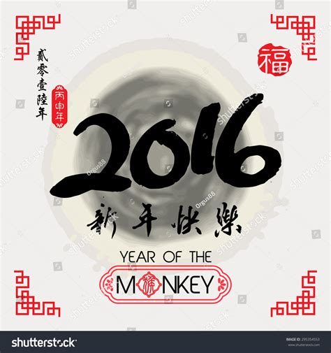 Nesting Kitchen Knives lunar new year fortune 28 images lunar new year