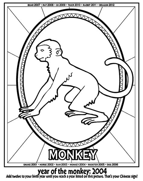 printable coloring pages monkey quest chinese zodiac monkey pictures pics images and photos