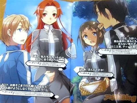 Ordinal Comic Book 03 licensed sword light novel discussion page