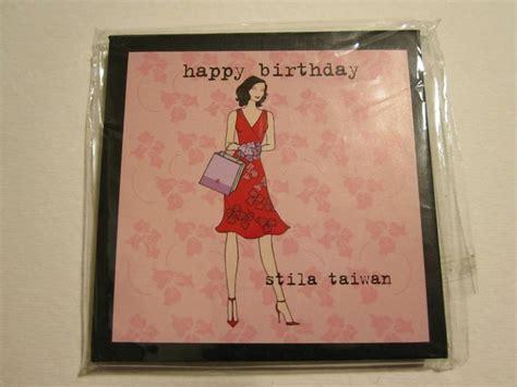 Shadows Birthday Edition stila limited edition taiwan happy birthday 4 pan eye