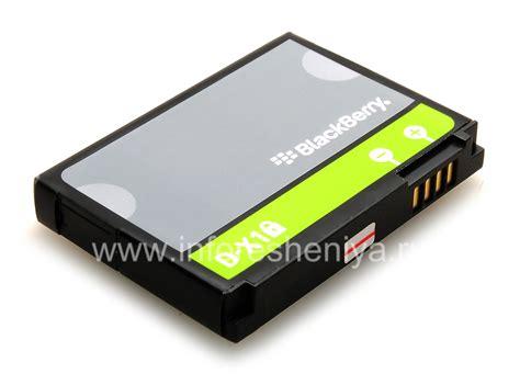 Blackberry Battery Battery D X1 Original battery d x1 copy for blackberry everything for blackberry inforesheniya