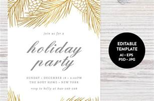free email invite templates invitation template 17 psd vector eps ai pdf