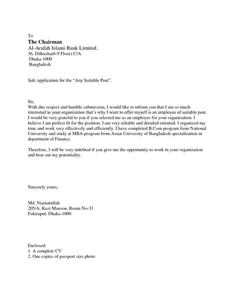 application letter of a with no experience sle application letter for any position without