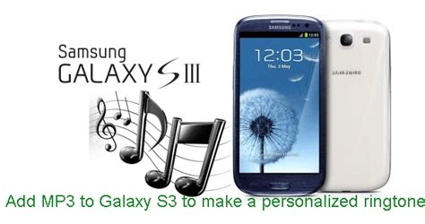 how to make the galaxy s3 look like a galaxy s5 full как установить на samsung galaxy s3 рингтон galaxy droid ru