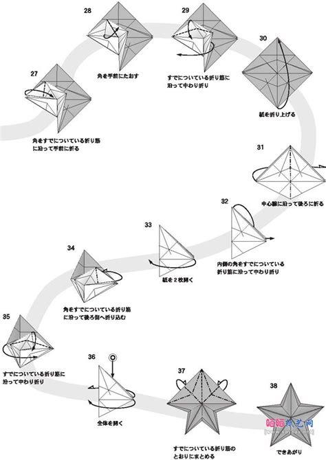 origami instructions 3d star origami stars do origami