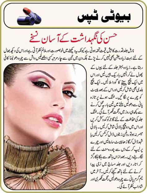 beauty hair skincare makeup tips from aboutcom beauty tips in urdu for hair for glowing skin for hands