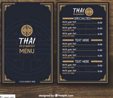 dining menu template free top 25 free paid restaurant menu templates