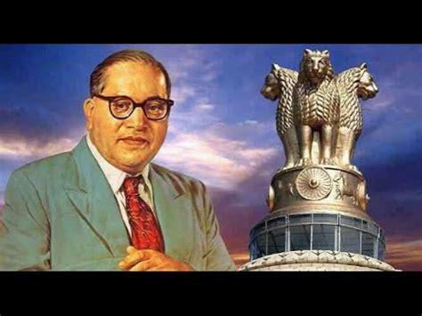 biography documentary of ambedkar dr babasaheb ambedkar film youtube