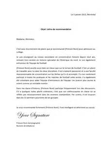 Exemple De Lettre De Motivation Uqam Exemple Lettre De Recommandation Uqam Document