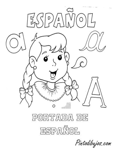ejercicios mentales para lograr tu sue 241 o imposible castellano portadas imagen pinto dibujos portada de espa