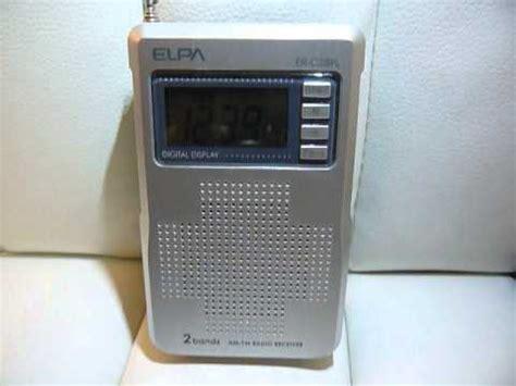Er Meter 50am ラジオその50 elpa er c28fl ニッポン放送受信中