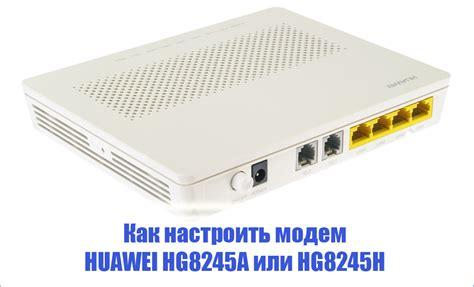Modem Huawei Hg8245a Huawei Hg8245a Hg8245h
