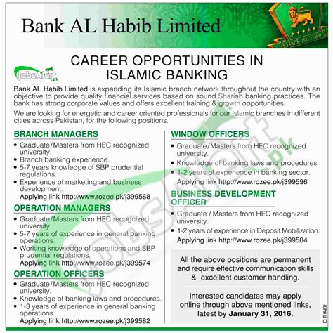 Habib Bank Limited Letterhead bank al habib limited autos post