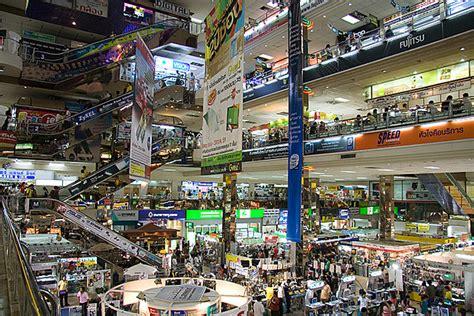 A Place Pantip Pantip Plaza Bangkok Travel