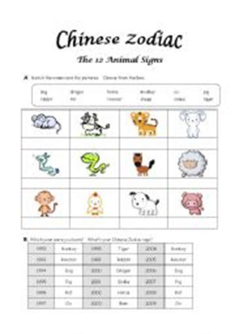chinese zodiac worksheet education com english worksheets chinese zodiac signs