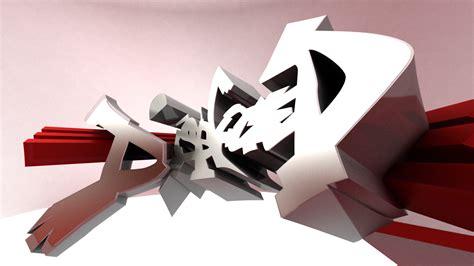imagenes en 3d grafitis graffiti 3d im 225 genes y videos taringa