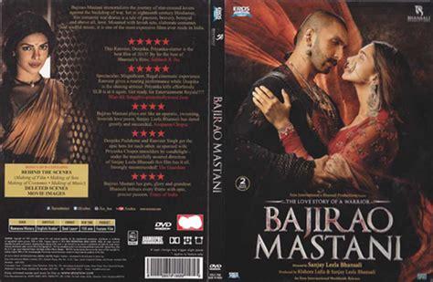 bajirao mastani dvd 2015